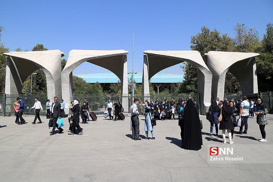 کلاس های مجازی دانشگاه تهران از امروز، 10 اسفند برگزار می گردد