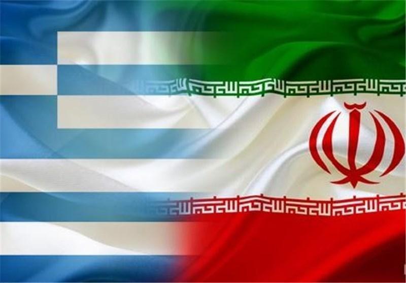 رئیس کمیسیون سیاست خارجی مجلس یونان شنبه آینده به تهران می آید