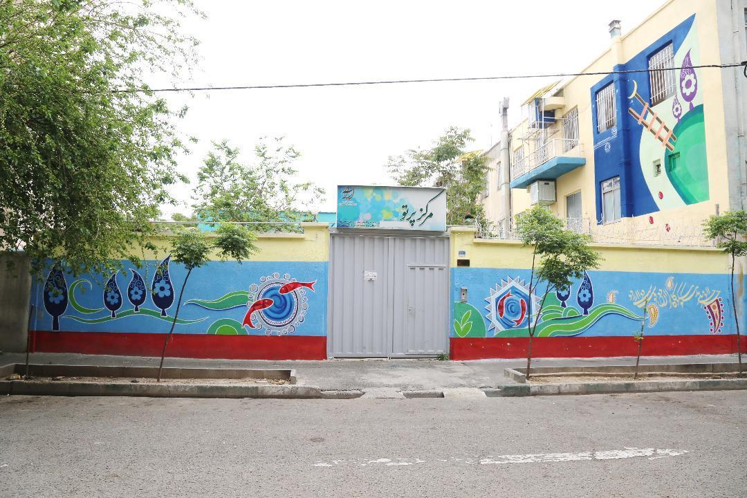 نخستین مرکز ساماندهی بچه ها کار و خیابان در مرکز تهران به زودی افتتاح می شود