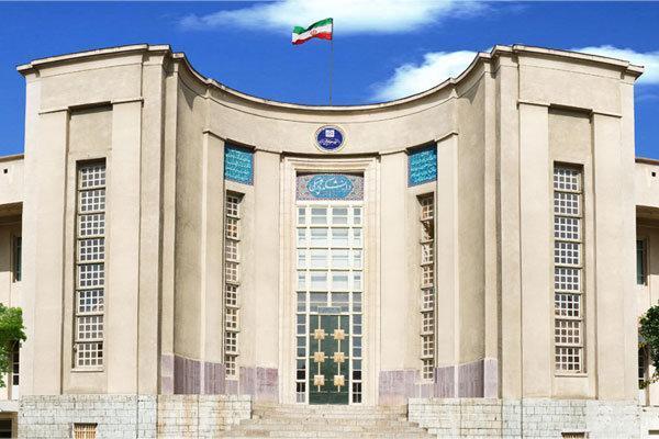 شیوه نامه انتخاب استاد راهنمای بین المللی در دانشگاه علوم پزشکی تهران تصویب شد