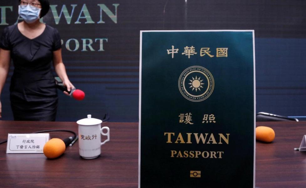 جمهوری چین یا جمهوری خلق چین؟، تایوان: گذرنامه را تغییر می دهیم تا با چینی ها اشتباه نشویم
