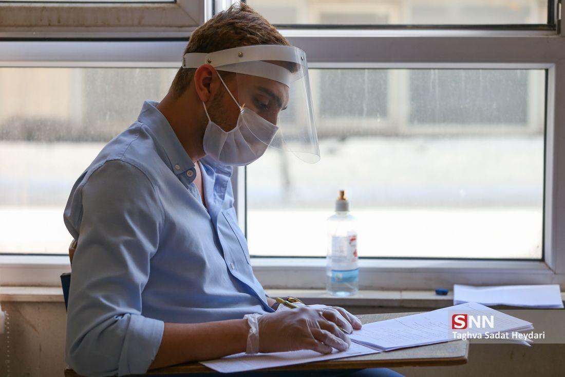 اعتراض دانشجویان علوم پزشکی کشور به برگزاری آزمون علوم پایه ، دانشجویان: وزارت بهداشت از برگزاری تجمعات غیرضرور پرهیز کند