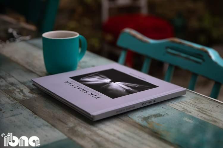 عکس های کتاب پیرشالیار شاهدی است بر یک دهه تحولات در فرهنگ و معماری هورامان تخت