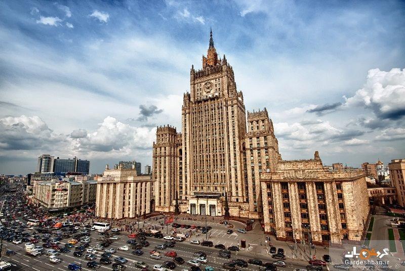 ساختمان وزارت امور خارجه مسکو، یادگار دوران شوروی، عکس