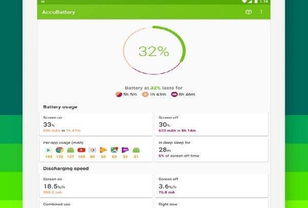 مدیریت مصرف باتری گوشی با اپلیکیشن