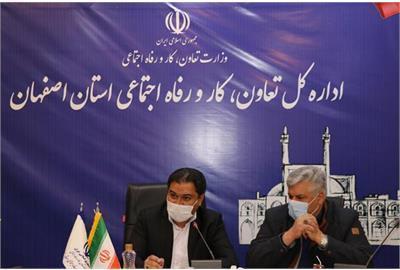 برگزاری نشست هم اندیشی رؤسای شعب ویژه دادگستری با مدیرکل تعاون، کار و رفاه اجتماعی استان اصفهان