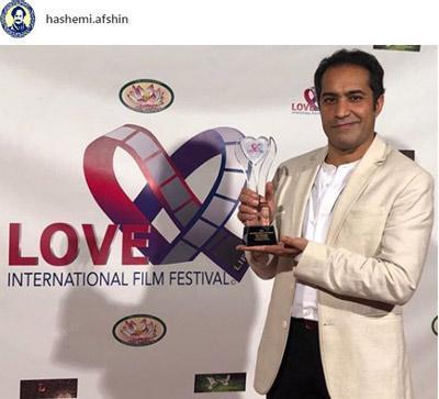افشین هاشمی، برنده جایزه بهترین فیلمنامه شد