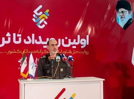 سردار سپهر: 7 هزار کارگاه مهارت آموزی در نیرو های مسلح ایجاد شد خبرنگاران