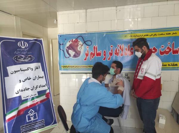 خبرنگاران نیروهای عملیاتی هلال احمر ایجرود علیه کرونا واکسینه شدند