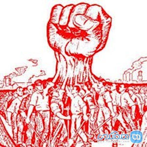 روز جهانی کارگر، روز قشر پرتلاش جامعه گرامی باد