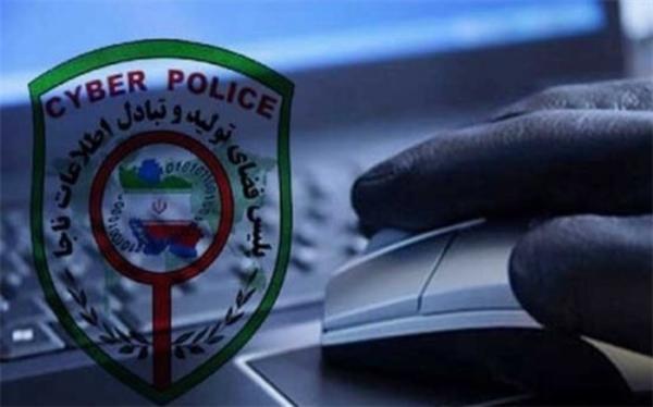 هشدار پلیس فتا؛ مراقب صرافی های تقلبی در فضای مجازی باشید