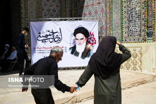 برنامه های فرهنگی ویژه ارتحال امام در خاش برگزار گردید