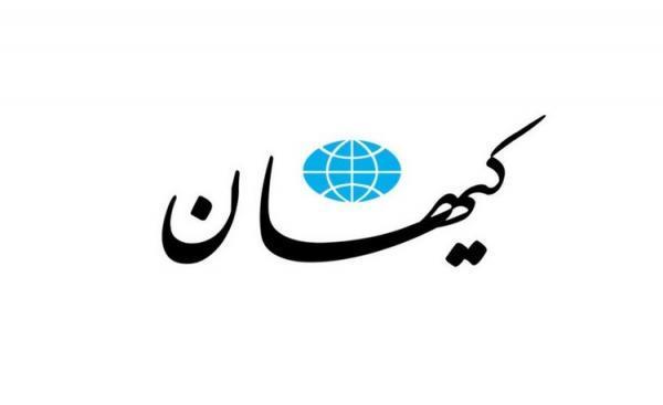 حمله کیهان به روزنامه جمهوری اسلامی