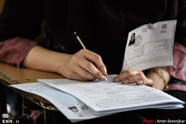 بیش از 18 هزار نفر در کنکور سراسری امسال در استان یزد باهم رقابت می کنند