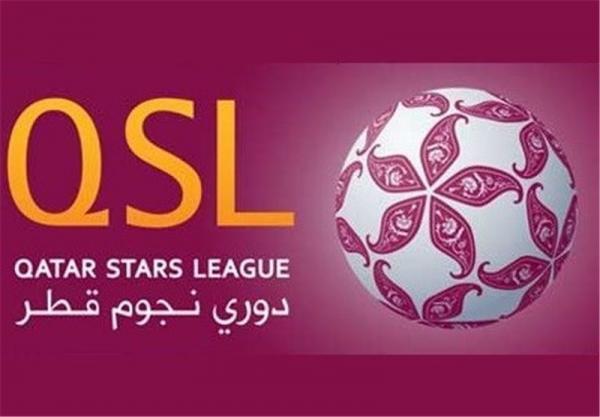 تغییرات تازه در برگزاری لیگ ستارگان قطر؛ انتها سیطره السد و الدحیل