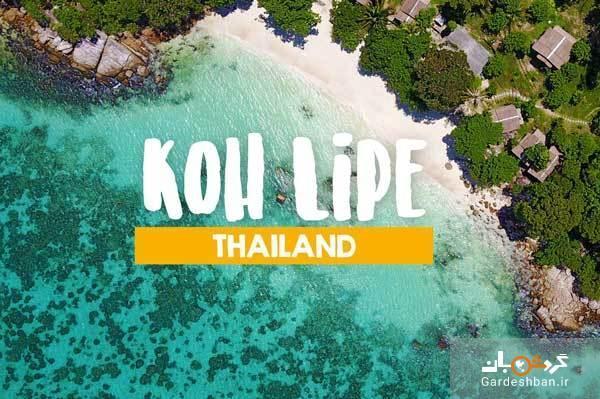 جزیره کو لیپه تایلند با 3 ساحل زیبا، تصاویر